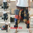 US Stock 100% Cotton Men's Summer Harem Ethnic Print Retro B