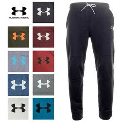 Under Armour Cold Gear Men's Loose Fit Drawstring Jogger Pan